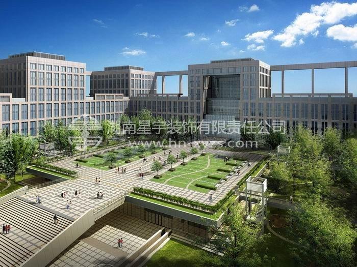 北京航空航天大學新主樓