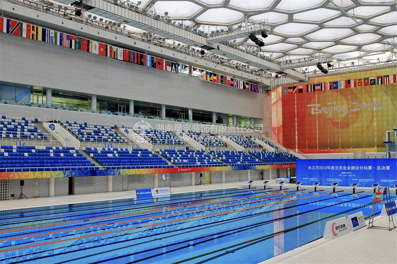 國家游泳中心(水立方)