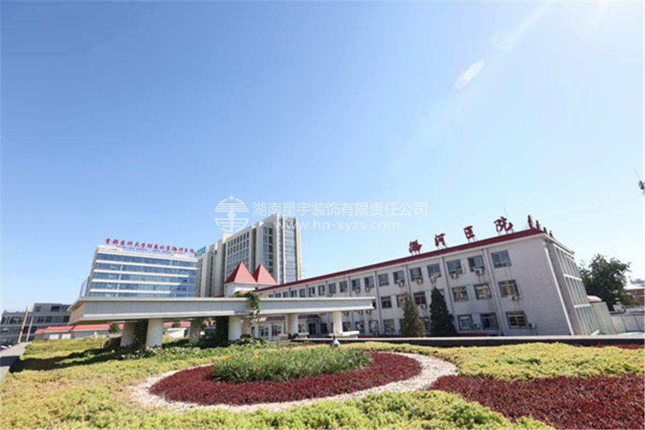 北京潞河醫院新門診綜合樓
