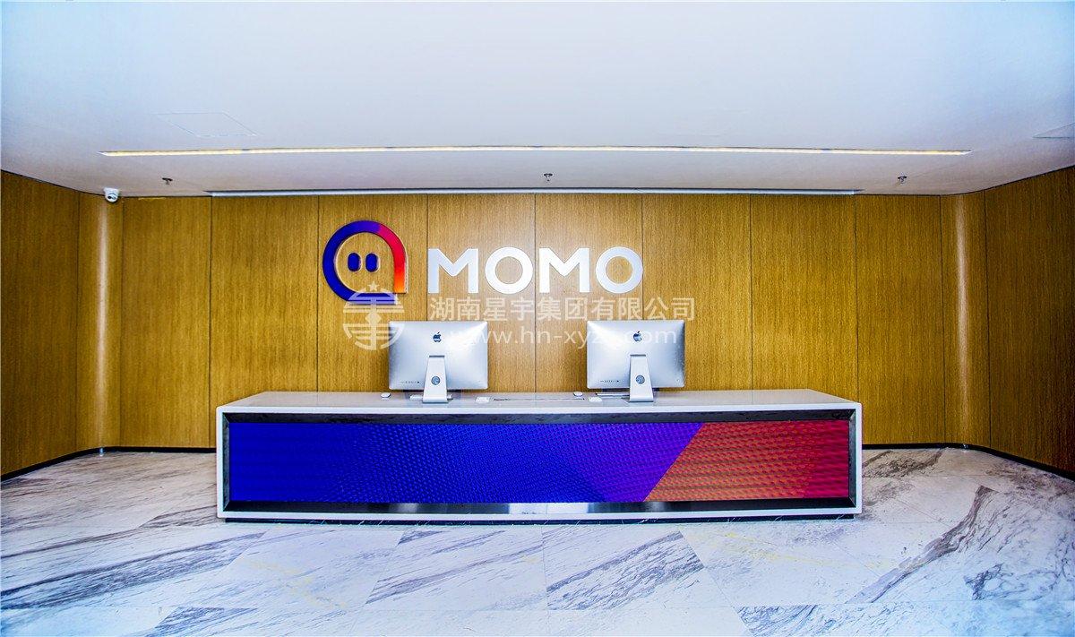 陌陌(MOMO)辦公室設計項目