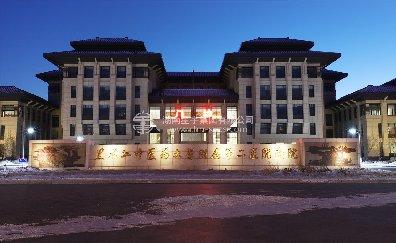 黑龍江中醫藥大學附屬第二醫院南院